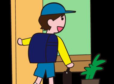 Le lexique de la maison japonaise.