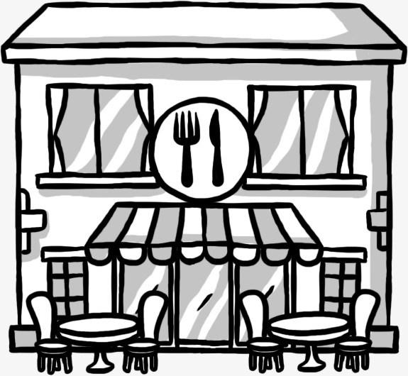 Restaurante clipart 3 » Clipart Portal.