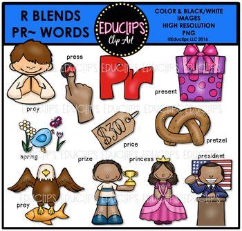 R Blends PR Words Clip Art Bundle {Educlips Clipart}.