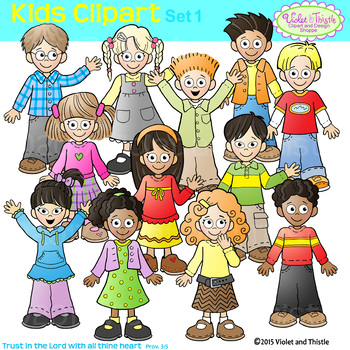 Back to School Kids Clipart.