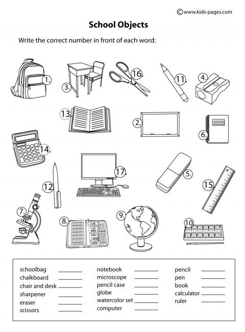 clipart school subject matching exercise 20 free cliparts download images on clipground 2019. Black Bedroom Furniture Sets. Home Design Ideas