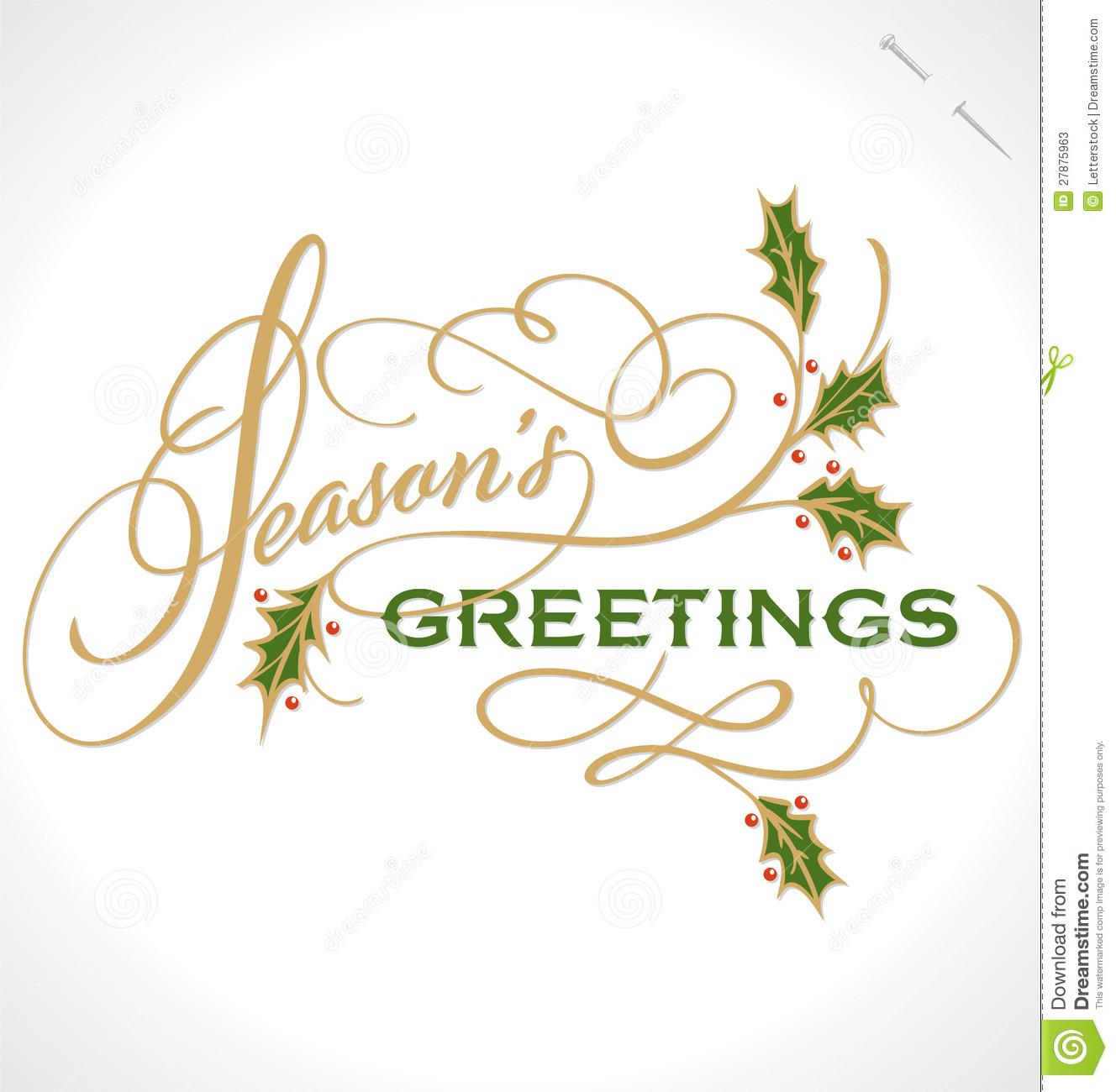 Seasons Greetings Banner Clipart.