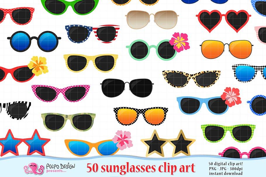50 Sunglasses clipart.