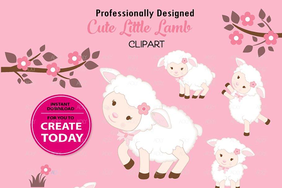 Girl lamb sheep clipart pink white.
