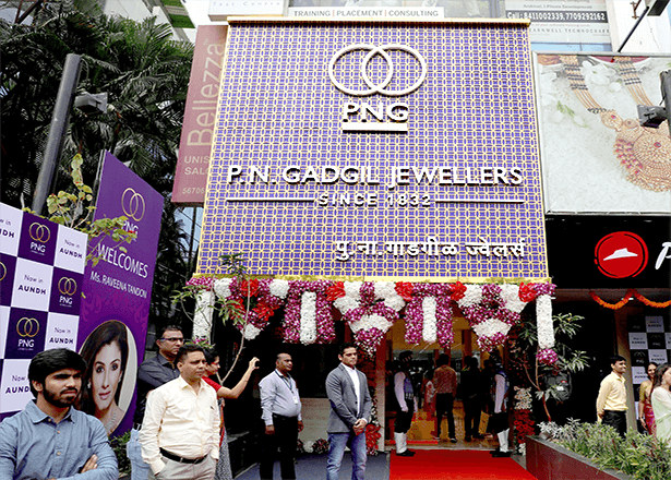 Showrooms in pune download free clipart with a transparent.