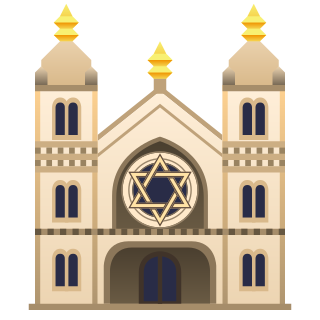 Synagogue Cliparts Free Download Clip Art.