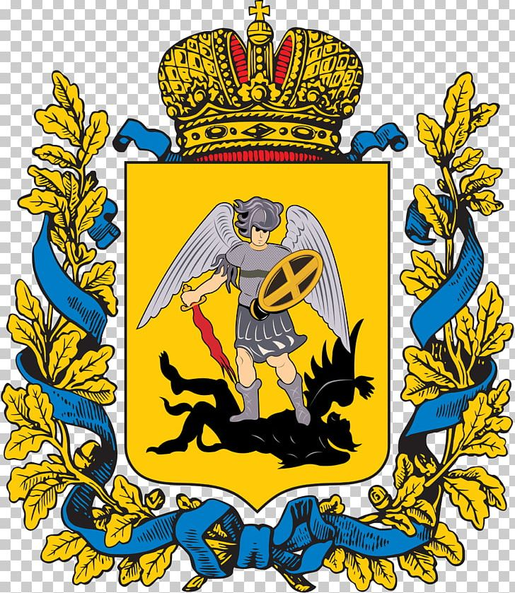 Russia Kazan Governorate Coat Of Arms Siberia Governorate.