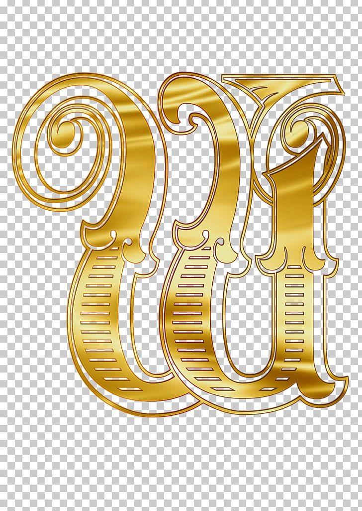 Cyrillic Capital Letter Sj PNG, Clipart, Alphabet.