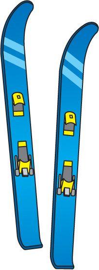 Free Skiis Cliparts, Download Free Clip Art, Free Clip Art.