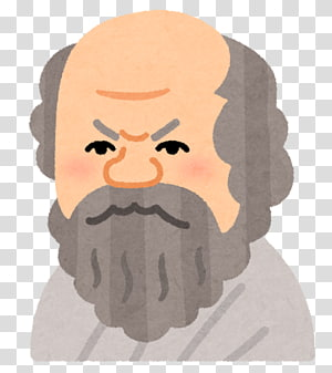 Socrates transparent background PNG cliparts free download.