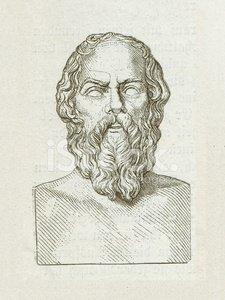 Socrates Clipart Image.