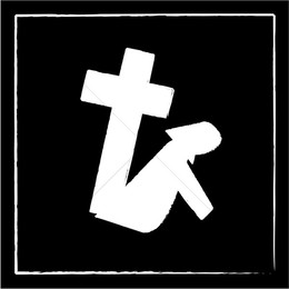 Download third station of the cross clipart Stations of the Cross.