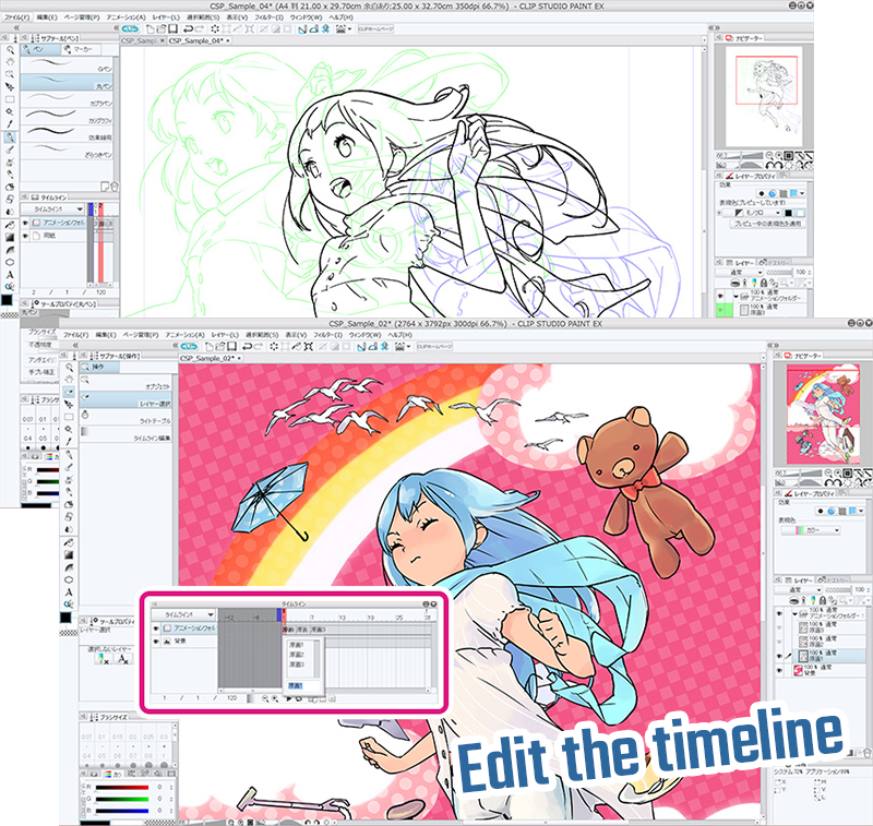 Upgrade to CLIP STUDIO PAINT EX at a special price!.