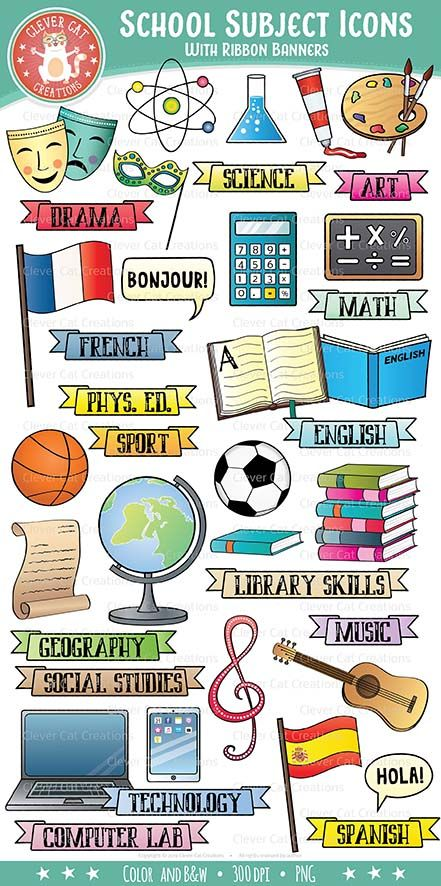 School Subjects Clip Art.