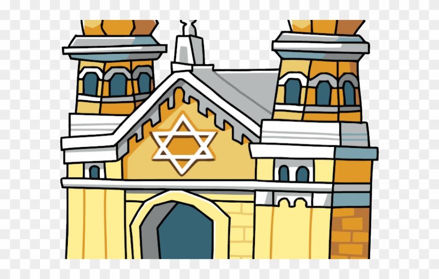 Temple Clipart Transparent.