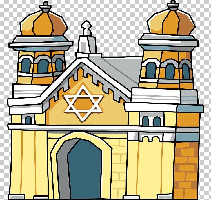 Synagogue PNG, Clipart, Synagogue Free PNG Download.