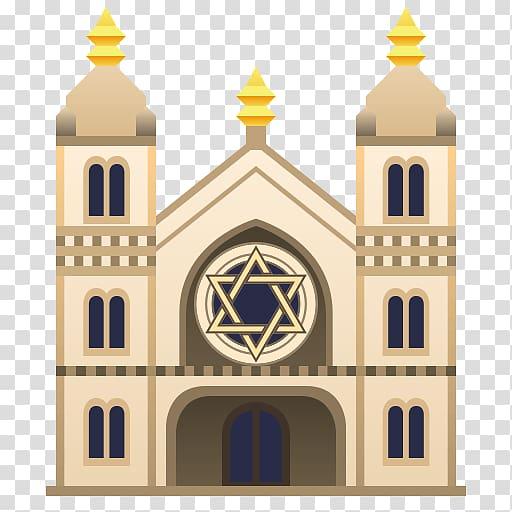Great Synagogue Emoji Place of worship Judaism, sunglasses emoji.