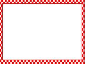Similiar Picnic Tablecloth Border Clip Art Keywords.