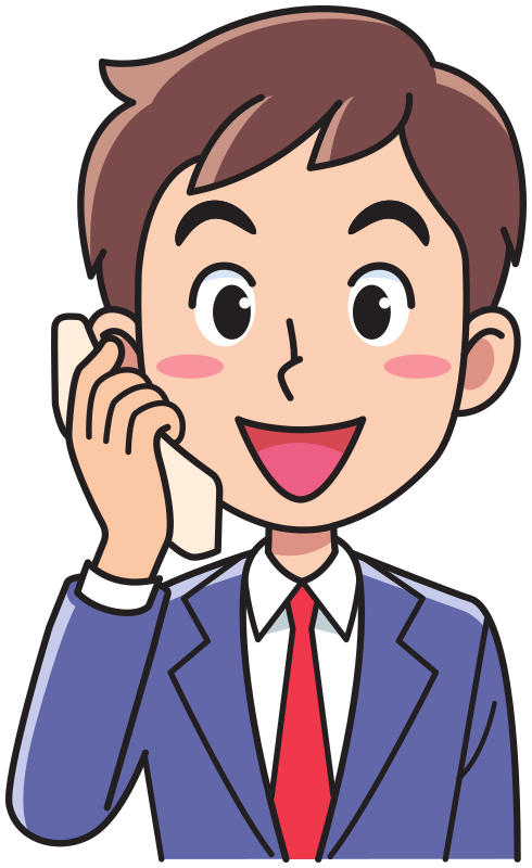 Telephone clipart phone call, Telephone phone call Transparent FREE.