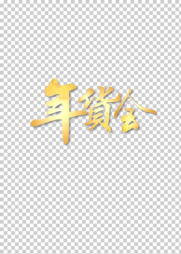 Chinese New Year Text Gratis, Chinese New Year decorative.