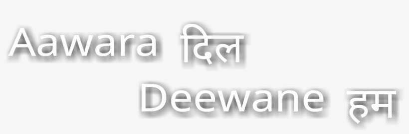 Clipart text hindi english mix clipart images gallery for.