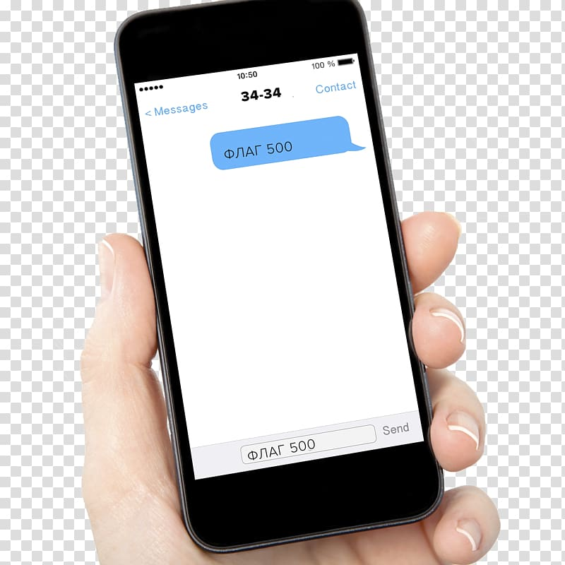 IPhone Text messaging SMS Message Telephone, sms transparent.