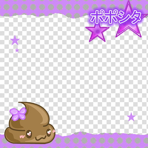 Popocita Textura, brown poop illustration transparent.
