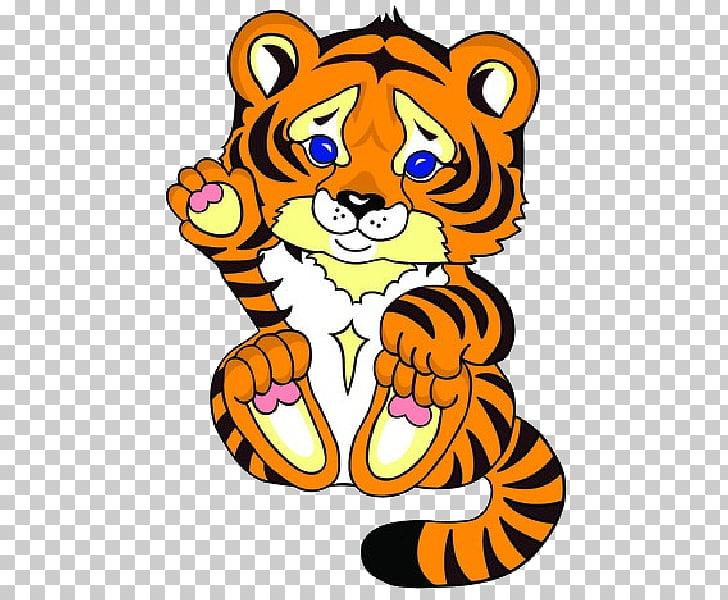 Tiger Cubs Cartoon , funny animals PNG clipart.