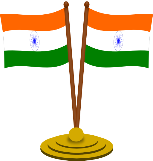Indian Flag 2 Clipart.