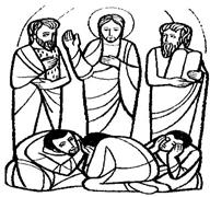 Free Free Transfiguration Cliparts, Download Free Clip Art, Free.