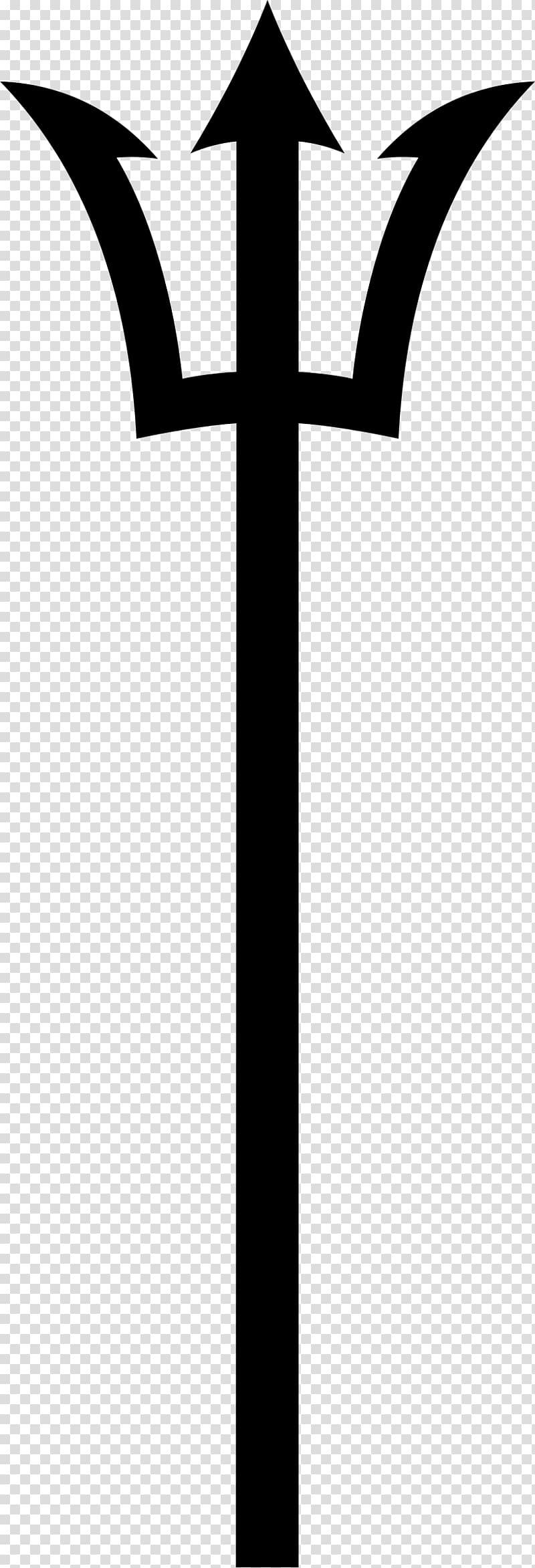 Trident , kanji transparent background PNG clipart.