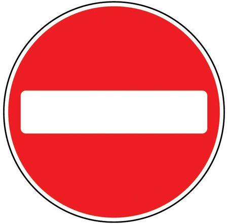 UK Road Sign Test.