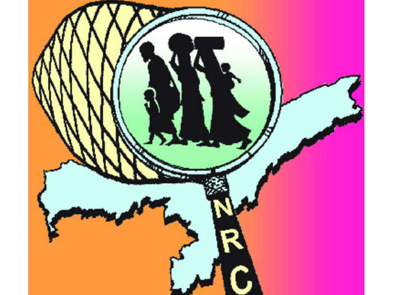 Demand of scrutiny of the NRC to solve the complaints of the.