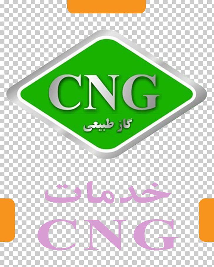 Compressed Natural Gas Iran Khodro Car PNG, Clipart, Area.
