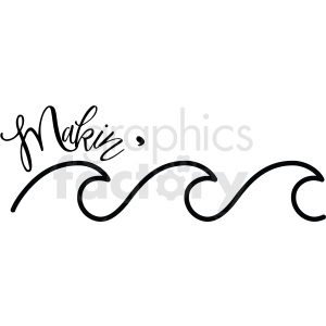 black and white makin waves cut file design clipart. Royalty.