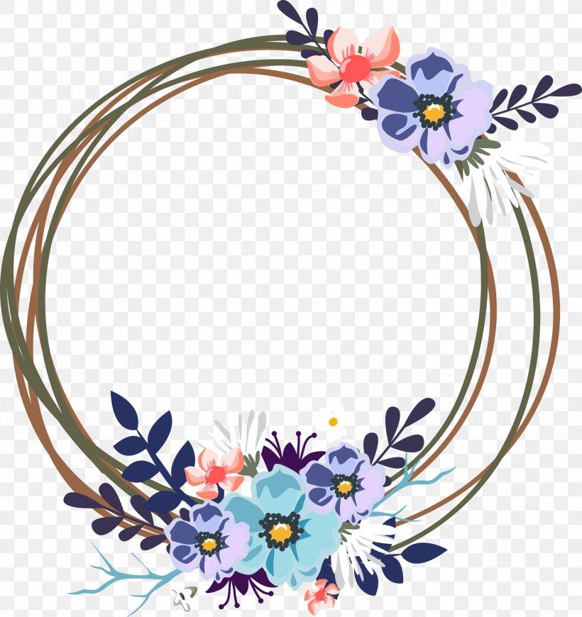 Wedding Invitation Clip Art, PNG, 2033x2159px, Wedding.
