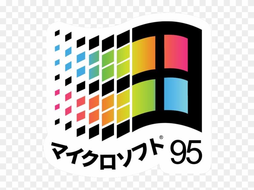 Vaporwave Clipart Windows 95.