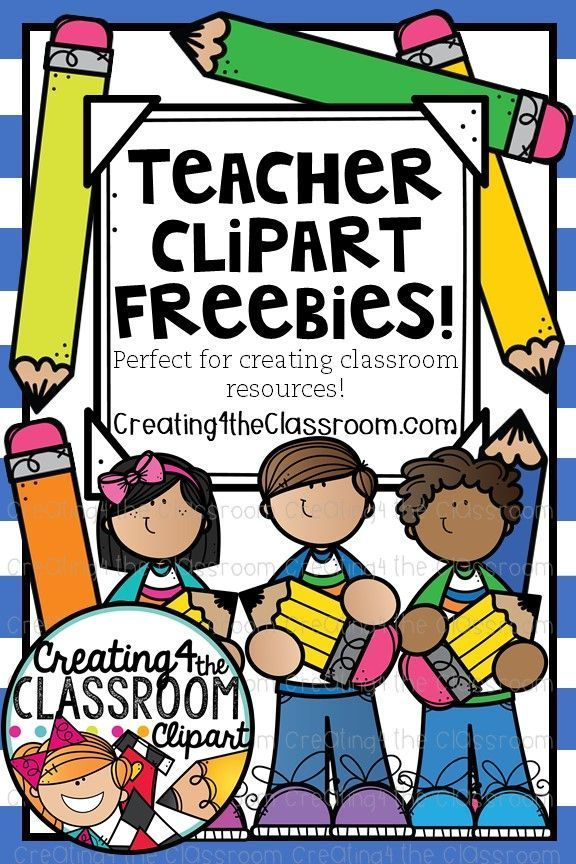 FREE clipart perfect for creating classroom resources for.