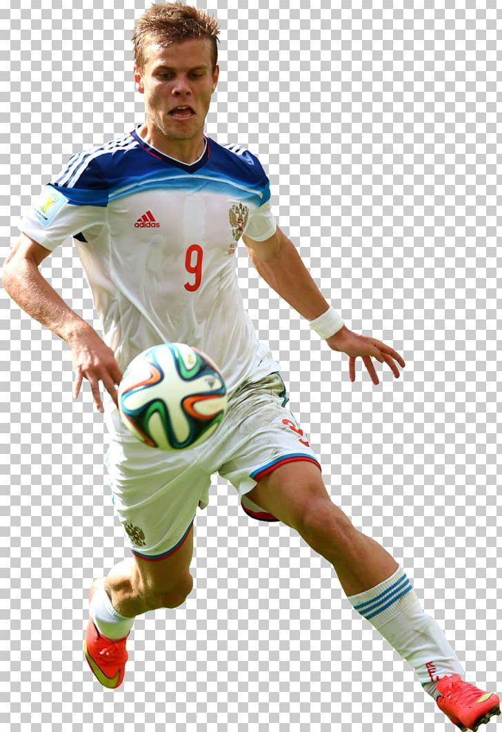 Aleksandr Kokorin Jersey 2014 FIFA World Cup Team Sport.