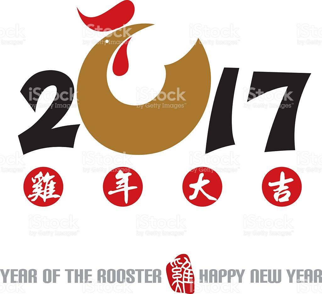 Year Of The Rooster Clipart.