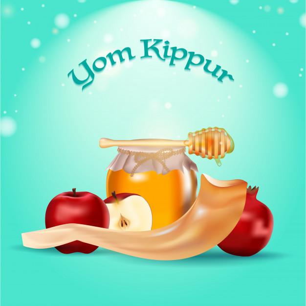 Yom kippur banner Vector.