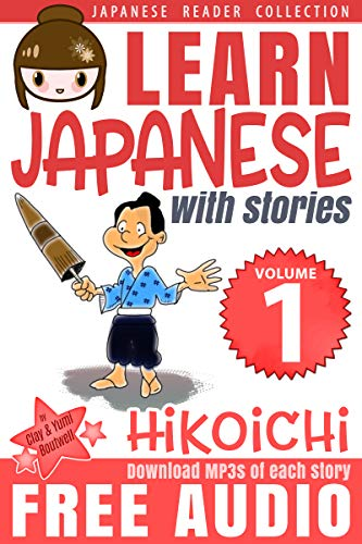 Learn Japanese with Stories Volume 1: Hikoichi + Audio Download: The Easy  Way to Read, Listen, and Learn from Japanese Folklore, Tales, and Stories.