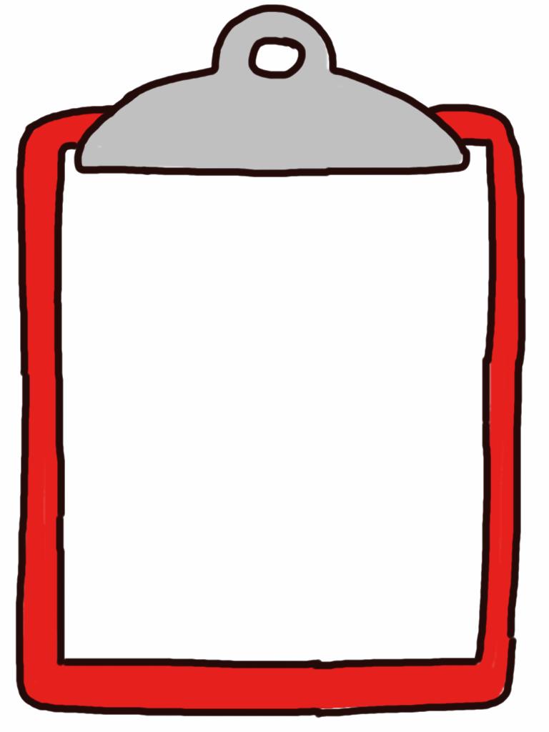 Clipboards clip art.