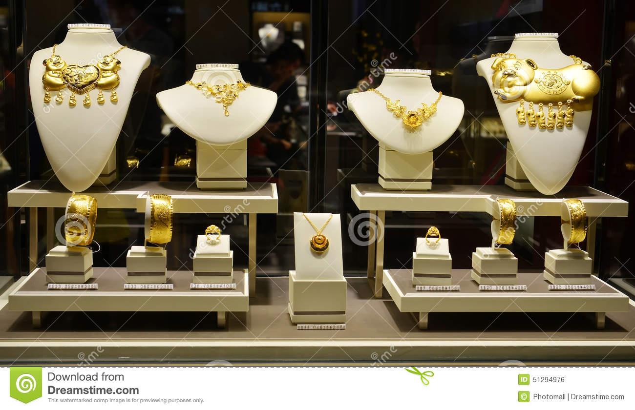 Jewelry Shop Window Clipart.