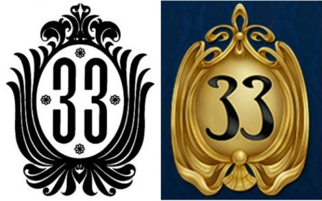 Disneyland\'s private Club 33 tightens privileges.