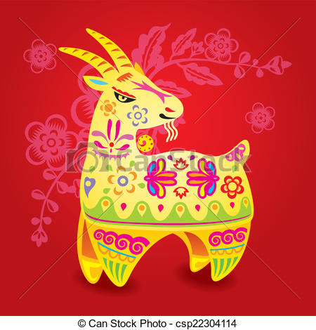 Vector Clip Art of Chinese Color CNY sheep illustration in red.