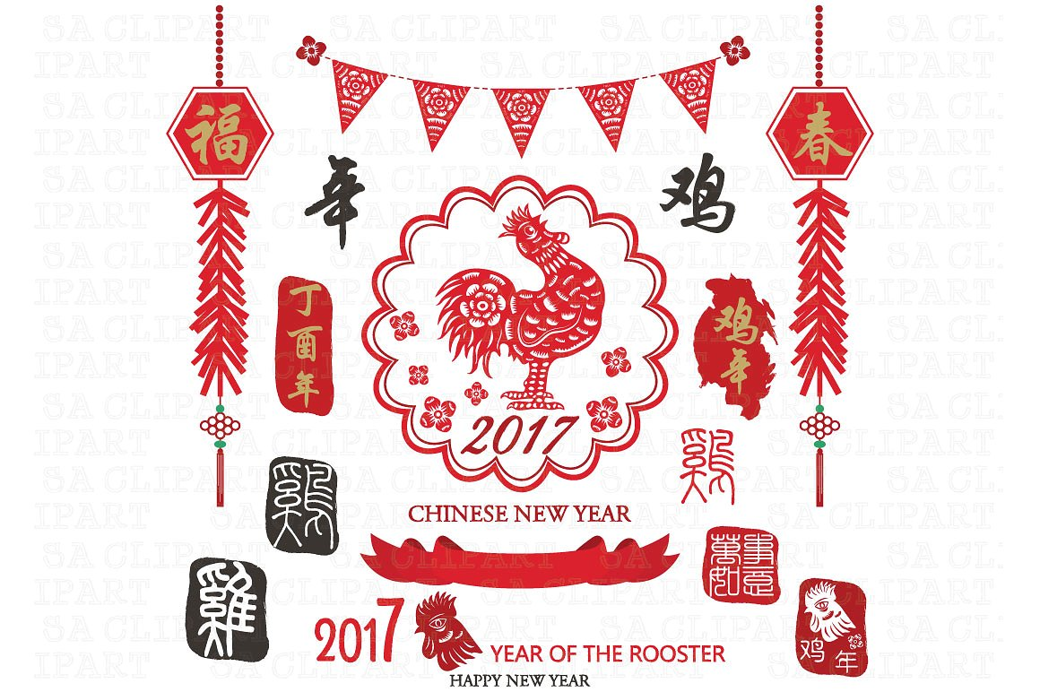 Chinese new year 2017 Photos, Graphics, Fonts, Themes, Templates.