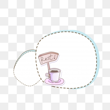 Coffee Border Png, Vector, PSD, and Clipart With Transparent.