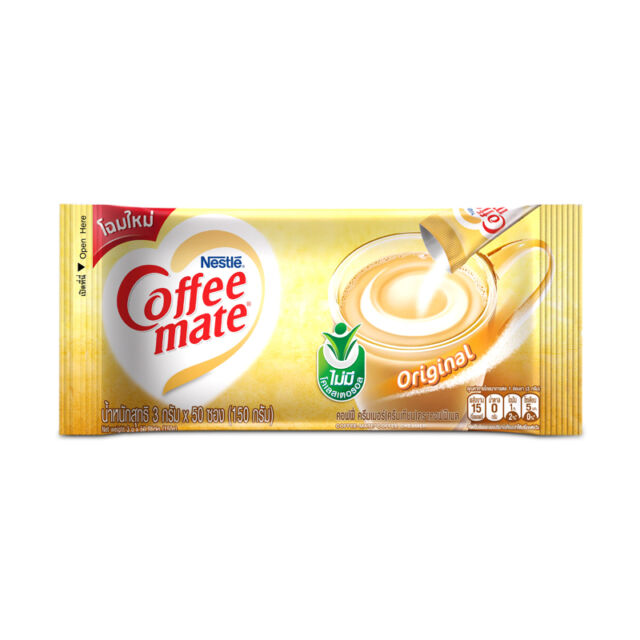 Nestle Coffee Mate Coffee Creamer Gold Original 3g. (Pack 50 sachets).