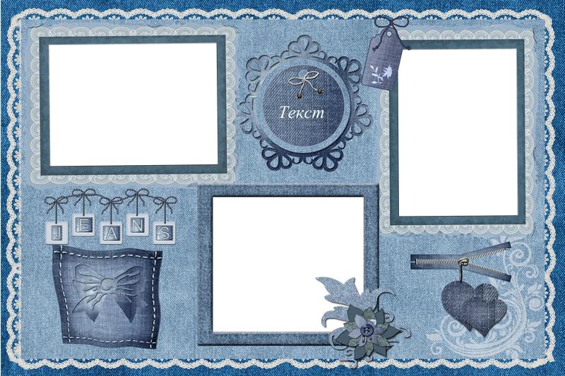 Collage Frame PNG Transparent Images.